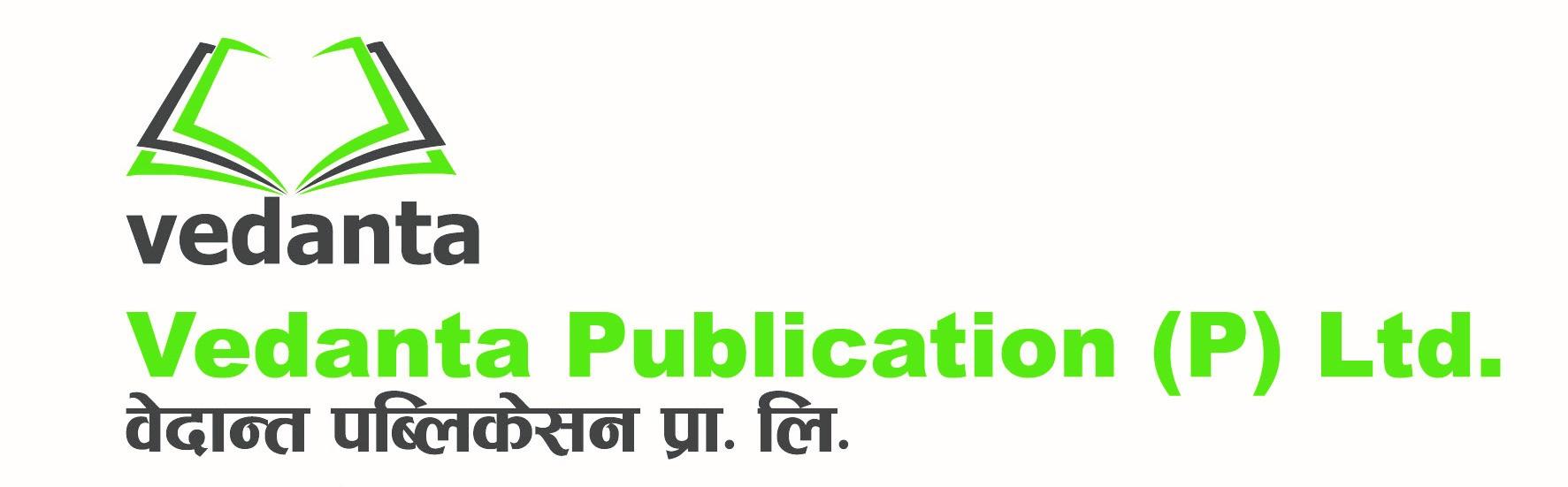 Vedanta Publication Logo